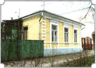 https://sites.google.com/site/istoriceskijtaganrog/italanskij-pereulok/dom-38