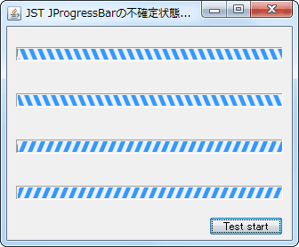 StripedProgressBar.png