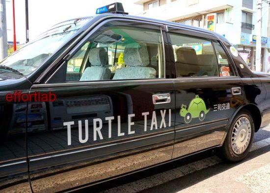 turtle-taxi-jepun