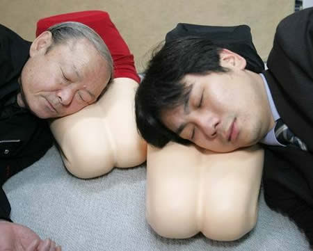 Bantal tidur