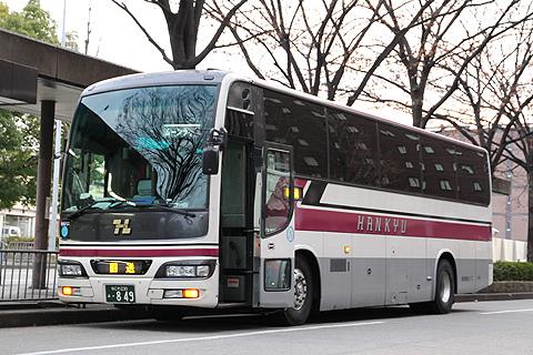 阪急観光バス「ムーンライト号」 K05-849 京都駅八条口到着