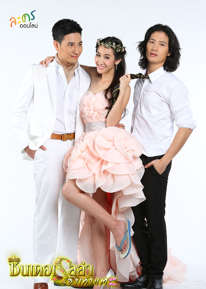Phim Cinderella Rong Tao Tae - Cinderella Rong Tao Tae - Wallpaper