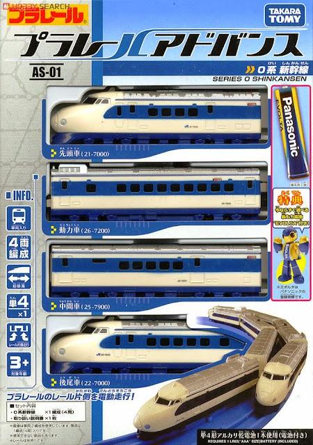 Đồ chơi Tàu hỏa AS-01 Shinkansen Series 0 được làm từ chất liệu cao cấp, bền đẹp
