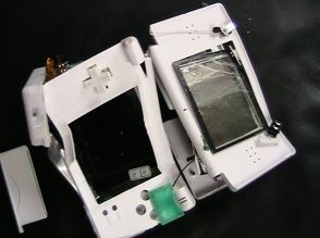 broken DS lite, broken DS hinge