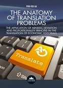 The Anatomy of Translation Problems