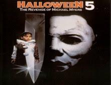 مشاهدة فيلم Halloween 5