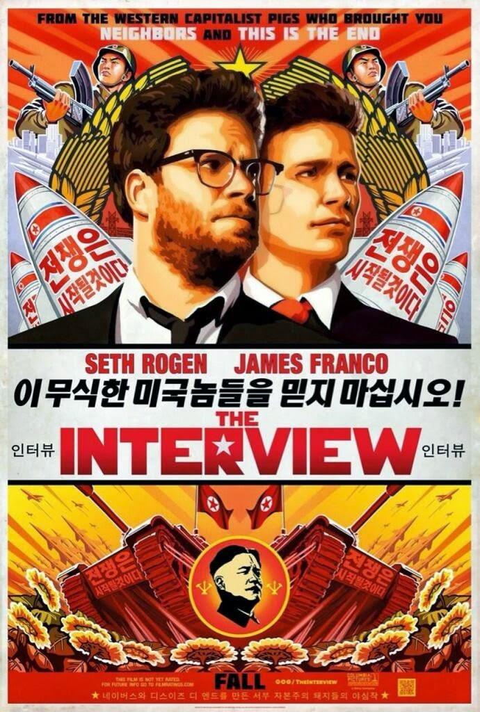 Η Συνέντευξη (The Interview) Poster