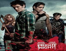 فيلم Fright Night