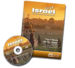 Brinde Grátis DVD Visite Israel