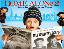 فيلم Home Alone 2: Lost in New York
