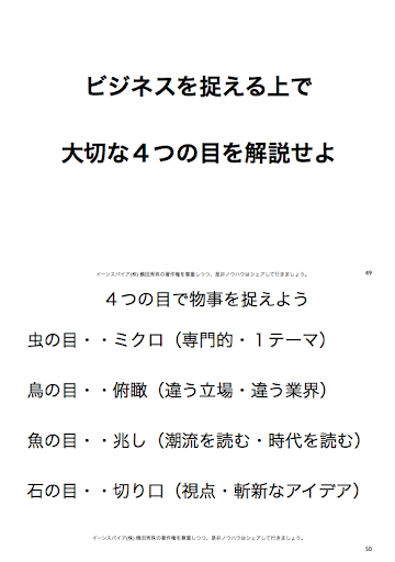 20110804_60326
