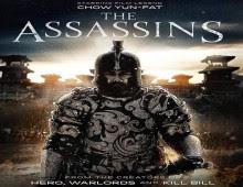 مشاهدة فيلم The Assassins