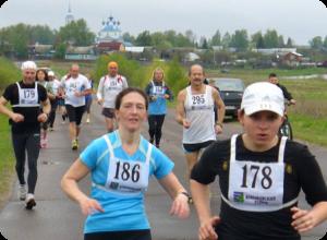 VII Конаковский марафон, посвященный Дню победы