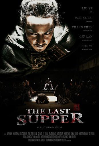 HuyE1BABFt-YE1BABFn-The-Last-Supper-2012