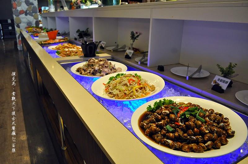 食觀天下複合式餐廳