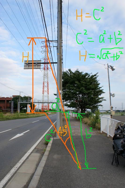 中央分離帯にある鉄塔
