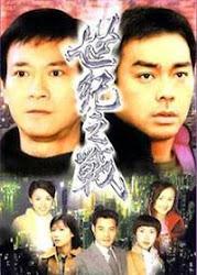 Cuộc Chiến Thế Kỷ TVB