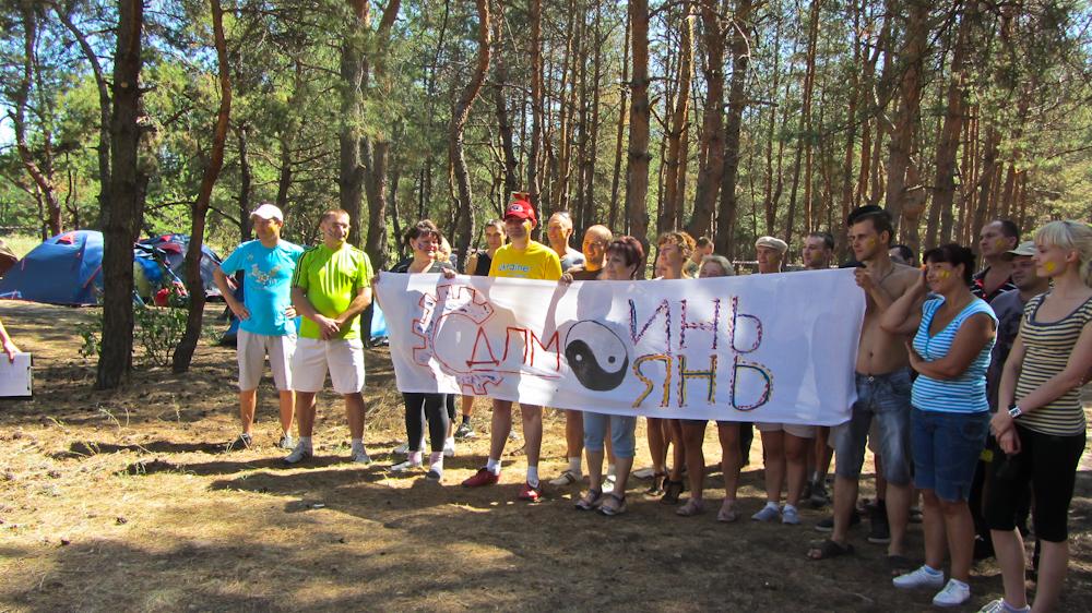Корпоратив 11.08.2012, Днепрполимермашстрой