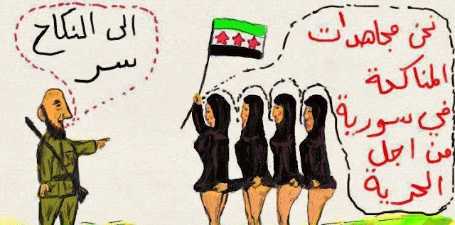 Sexual jihad yields pregnancy and AIDS for Tunisian teenage girl
