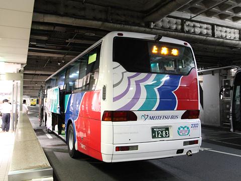 名鉄バス「名古屋~上高地線」 2302 名鉄BC改札中 その2