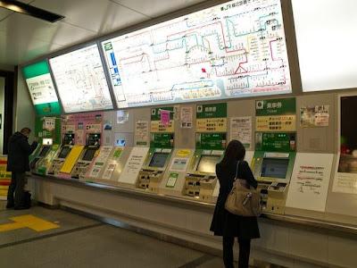 浜松町駅の券売機