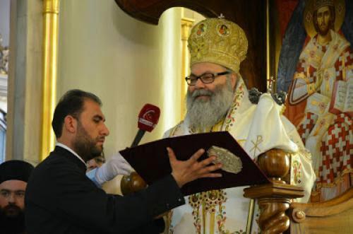 Enthronement Speech Of Patriarch John X Of Antioch