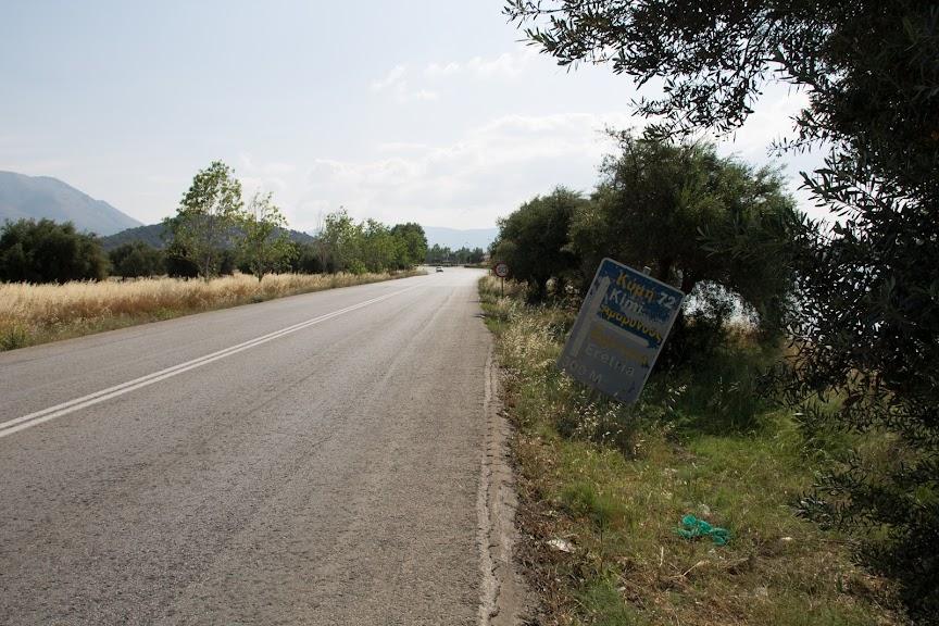 140606-Greece-IMG_0090.jpg