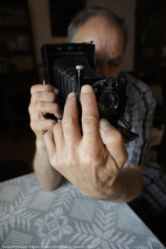 Фотоочерк о фотографе