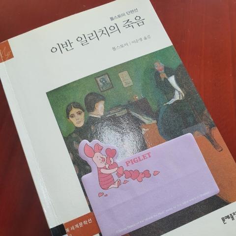 Jinyong Chung