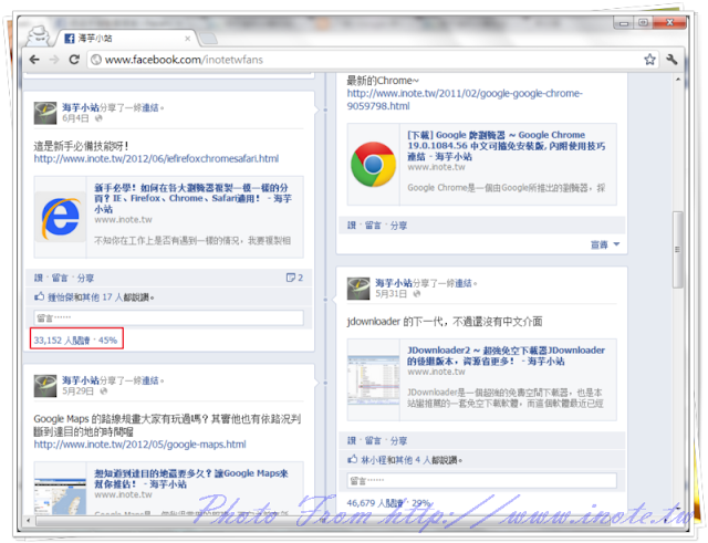 facebook%2520pages%2520admin