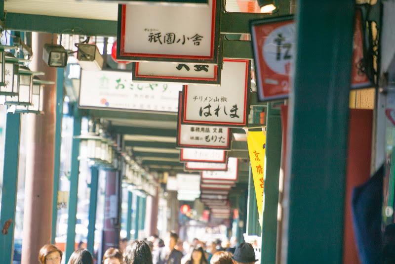 京都 祇園 四条通り 写真