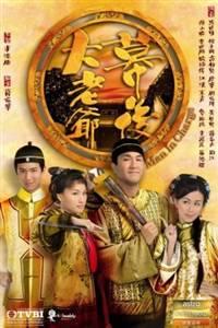 Man in charge TVB - Đại lão gia sau bức màn