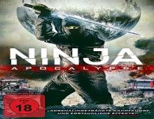فيلم Ninja Apocalypse