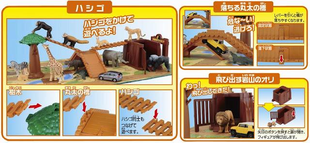 Thiết kế tinh xảo của bộ đồ chơi Safari Park Takara Tomy