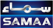 Samaa TV Live Mobile Stream