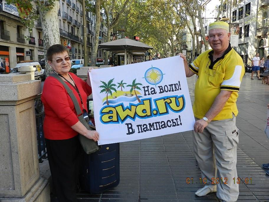 Обыкновенное чудо - круиз по Европе на Carnival Breeze
