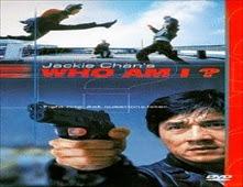 فيلم Jackie Chan's Who Am I?
