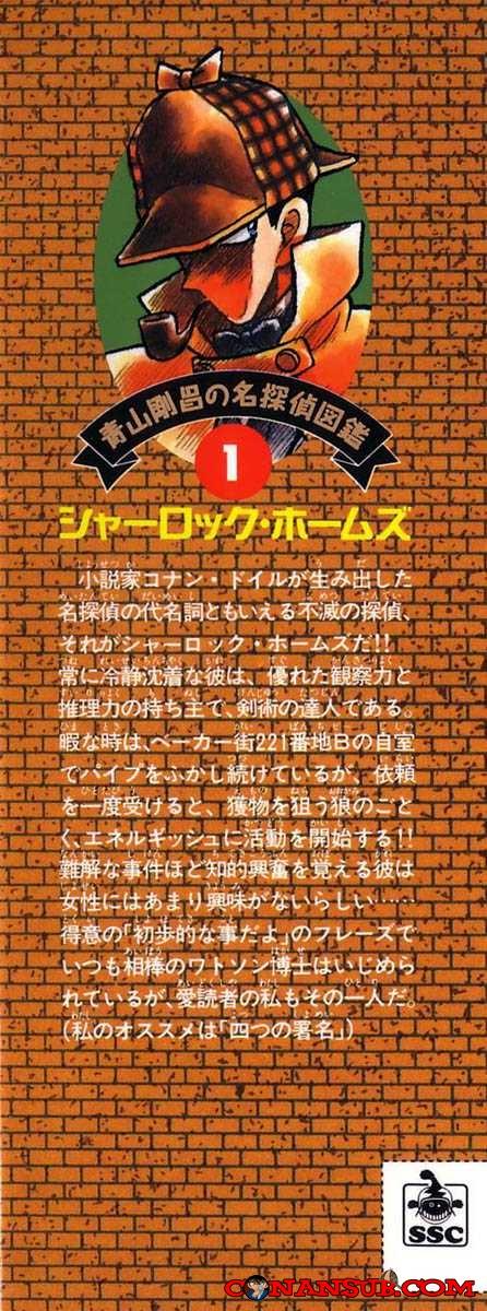 cn 005, Thám tử lừng danh Conan chap 1    NarutoSub