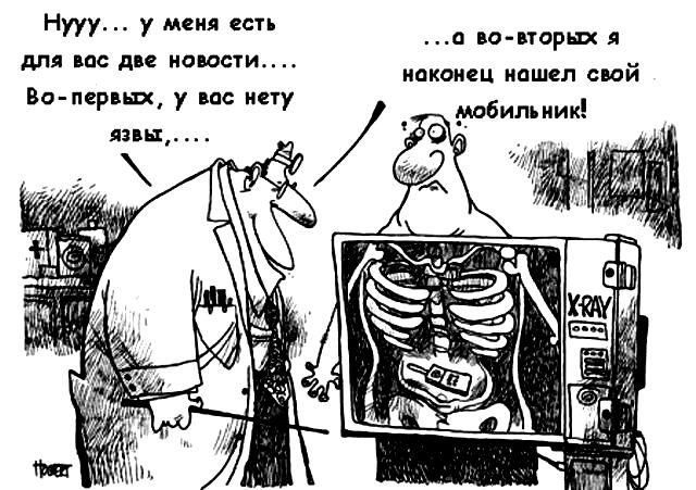 Рентгенолога день открытки