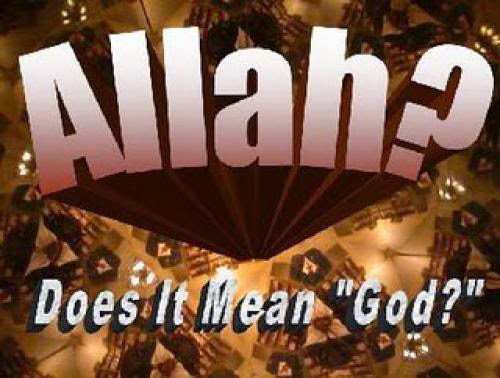 Who Is God Knowing Allah