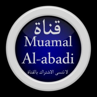 Muamal