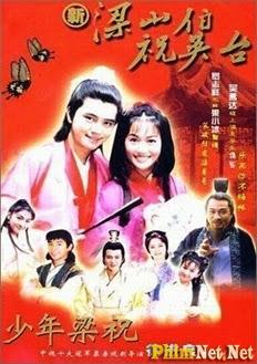 Phim Lương Sơn Bá Chúc Anh Đài 1999, 2000, 2001 - Butterfly Lovers - Wallpaper