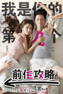 Tiền Nhiệm Đột Kích - Ex-Files (2014) Poster