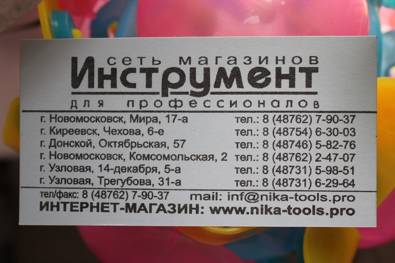 master-i-margarita-set-magazinov-instrument