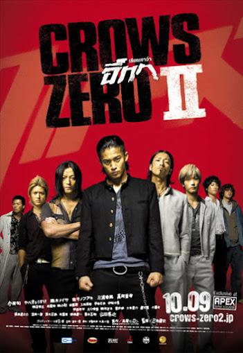 Crows Zero II โคร์ว ซีโร่ เรียกเขาว่าอีกา 2 HD [พากย์ไทย]
