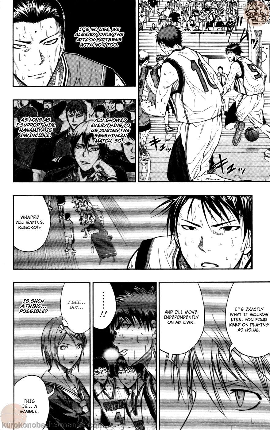 Kuroko no Basket Manga Chapter 105 - Image 07