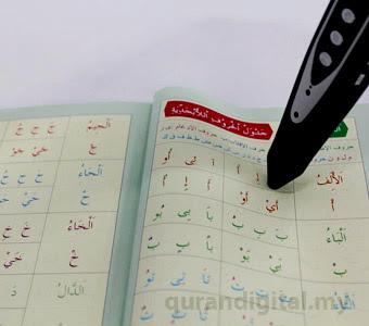 Buku Iqra Al-Quran Digital Read pen