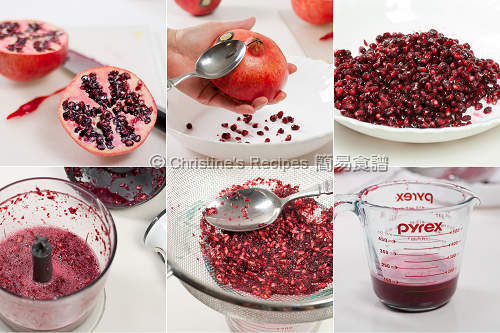如何榨紅石榴汁 How To Juice a Pomegranate