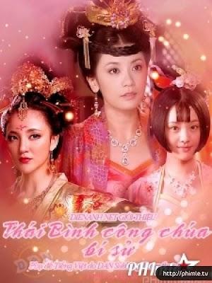 Thái Bình công chúa bí sử