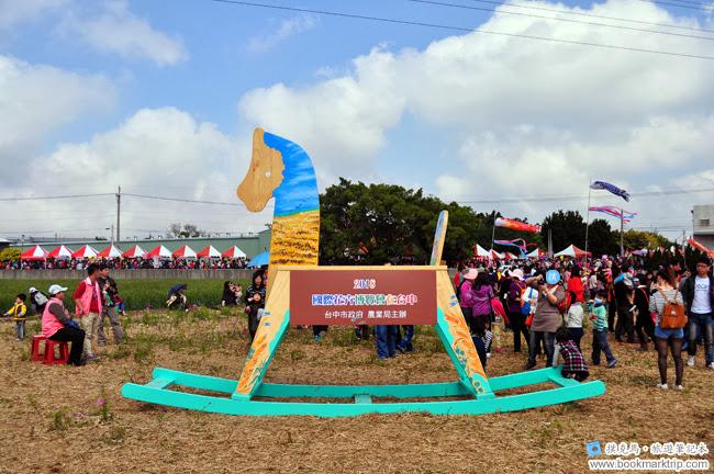 2014小麥文化節 - 巨人木馬
